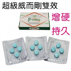 雙效威而鋼Super P-Force 160mg【4粒】